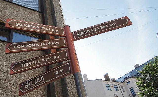 Латвийское агентство инвестиций и развития (LIAA) подпишет с местными отраслевыми ассоциациями соглашения о новых инструментах поддержки по освоению экспортных рынков
