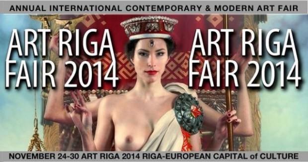 С 24 по 30 ноября в Риге состоится ART Rīga 2014