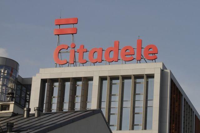 """Citadele Index"" за четвертый квартал 2014-го составил 48,51 балла"