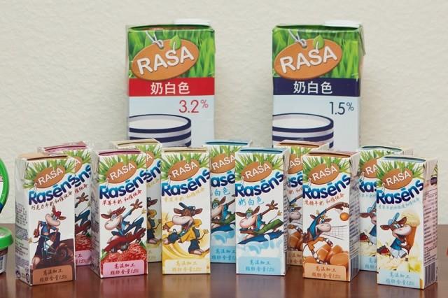 Крупнейший в Латвии производитель молочных продуктов, Food Union, успешно прошел процедуру сертификации для экспорта в Китай