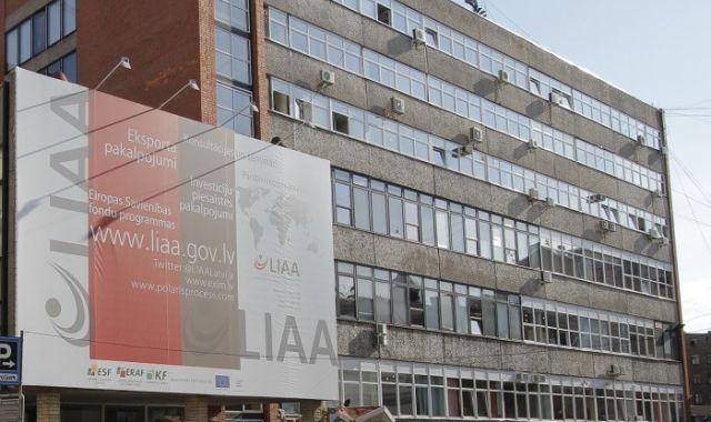 """Латвийское агентство инвестиций и развития приглашает предпринимателей участвовать в новом этапе конкурса """"Инновации в сфере """"зеленого"""" производства""""."""