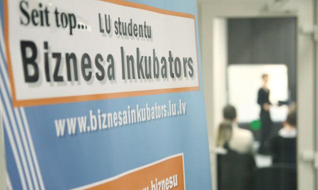Четыре команды студентов Латвийского университета получат в сумме 12 800 евро на реализацию своих бизнес-идей.