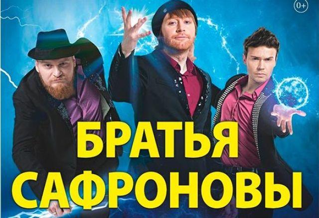 15-21-safronovi_opt
