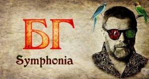 bg-symphonia_opt