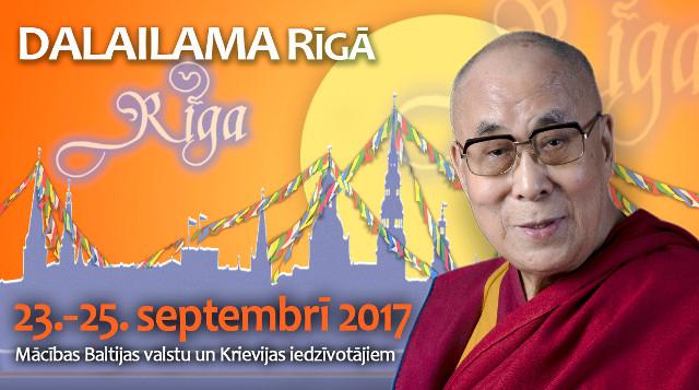 dalai lama riga