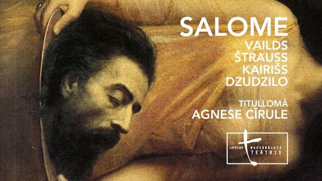 salome_opt