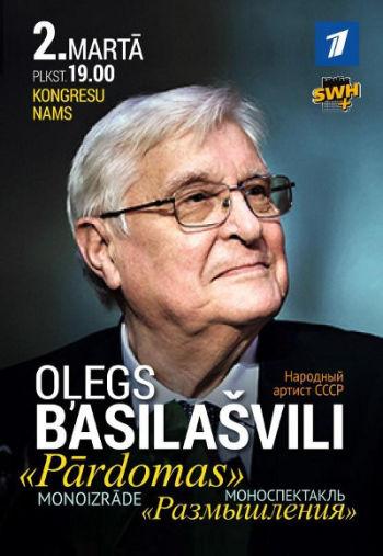 basilashvili_opt