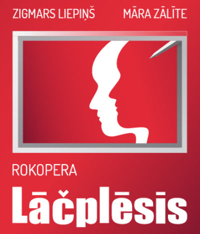 lachplesis_opt