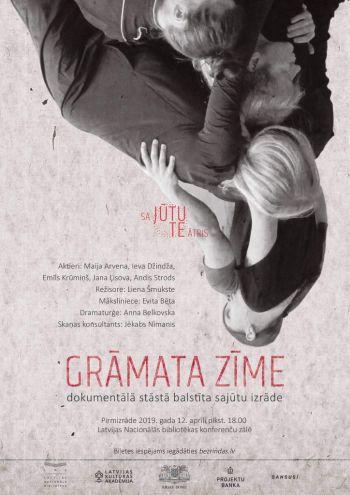 gramata_opt